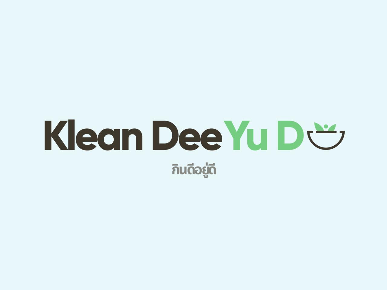 Klean Dee Yu D